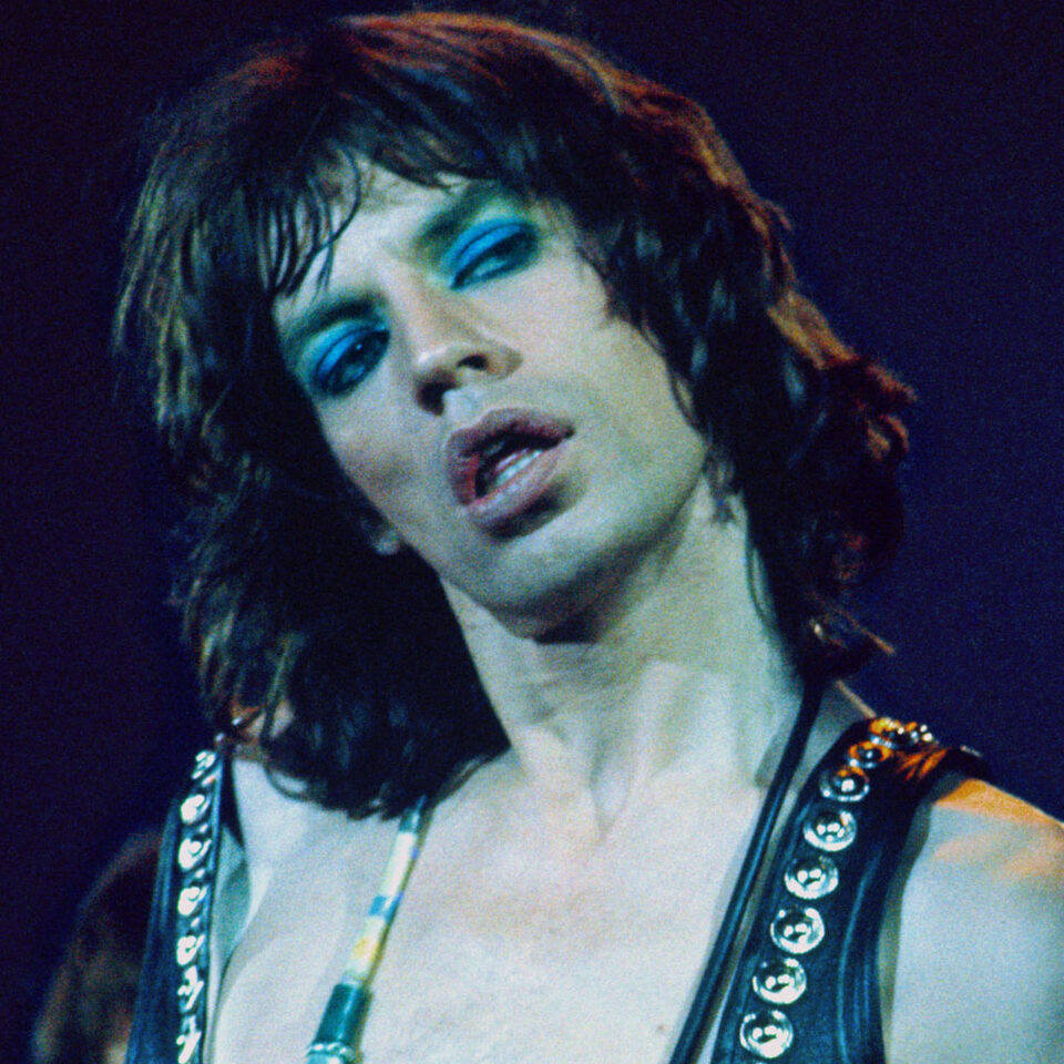 Mick Jagger, Leer, L.A. Forum, 1975